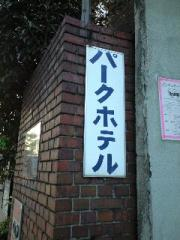 101127_1603~0001