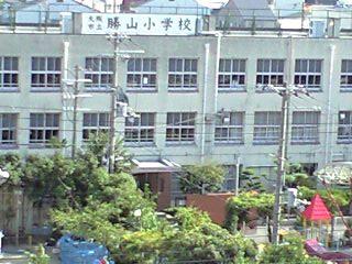 屋上から見た勝山小学校